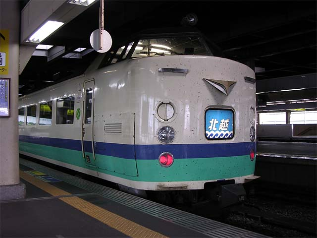 20081010_003