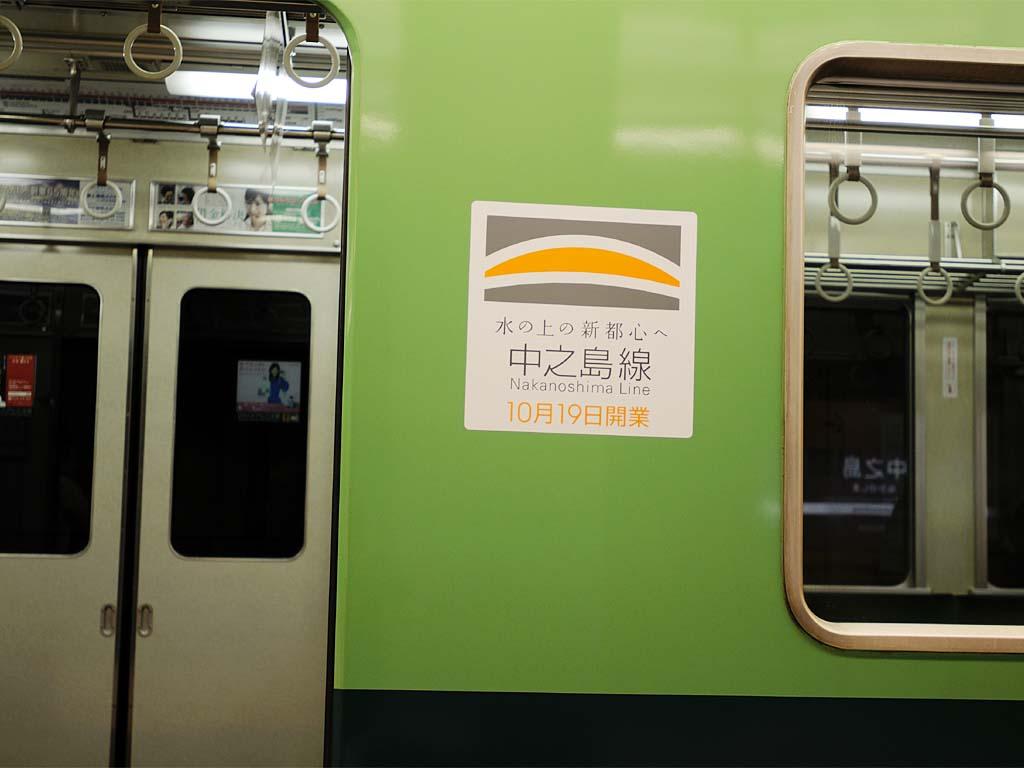 20081024_16