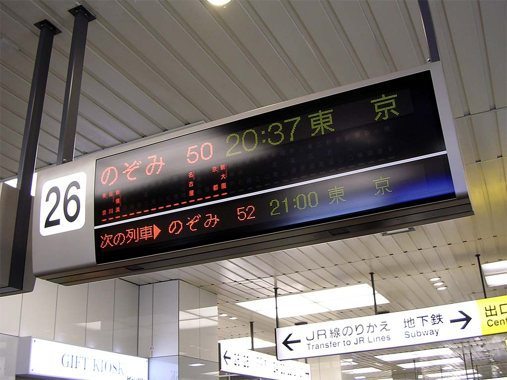20081027_01
