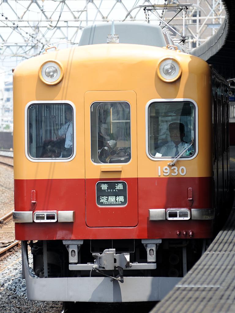 20081125_01