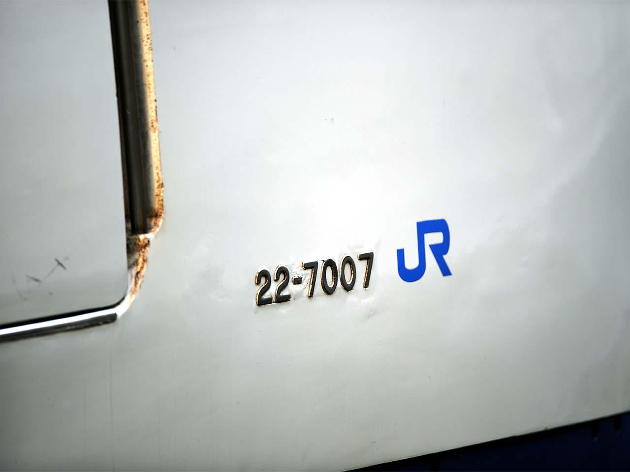 20081206_04