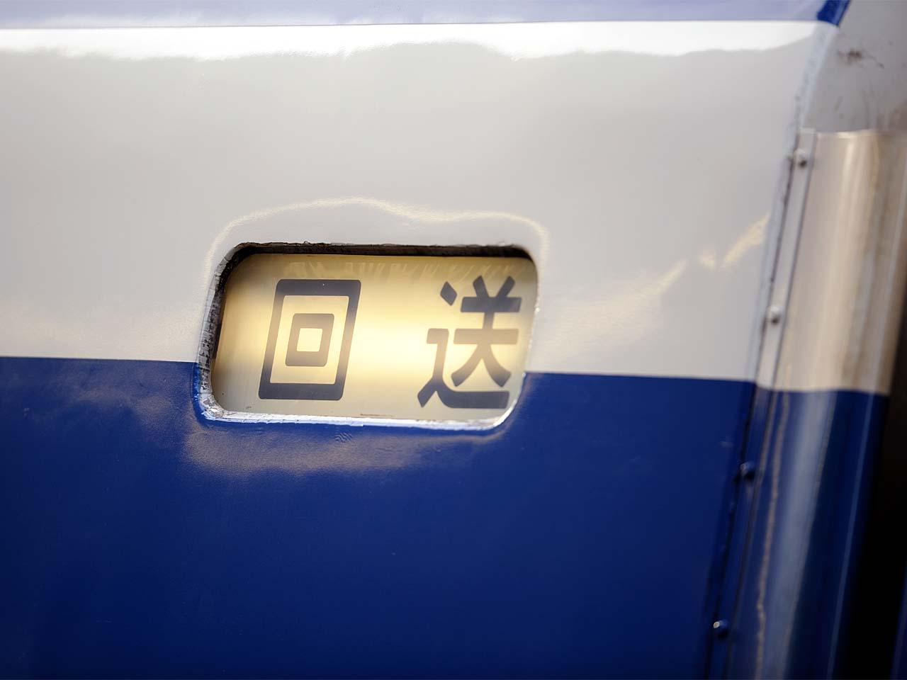 20081206_09
