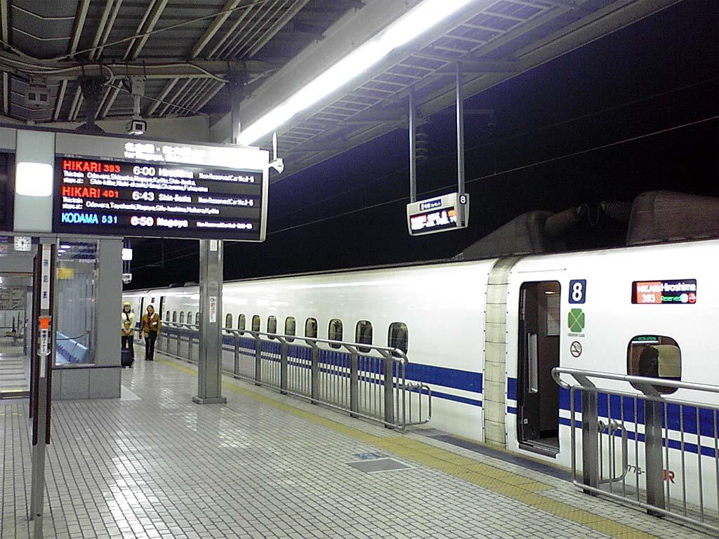 20081210_01
