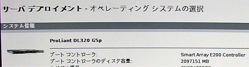 20081212_01