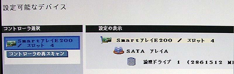 20081212_02