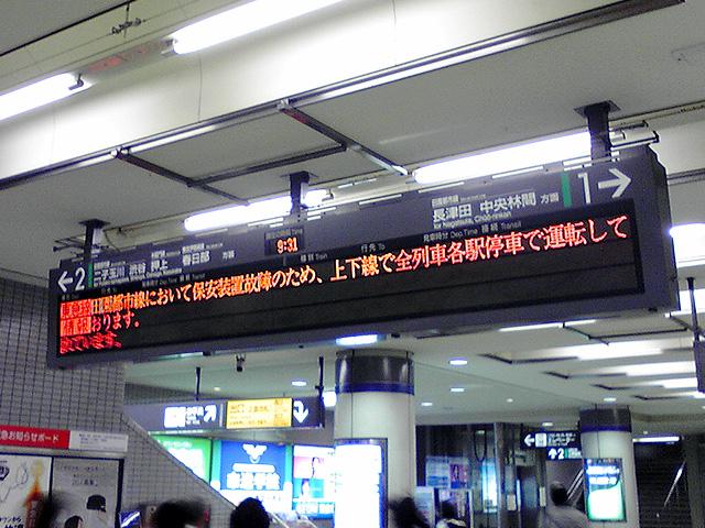 20080916_01