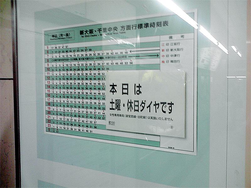 20080814_01