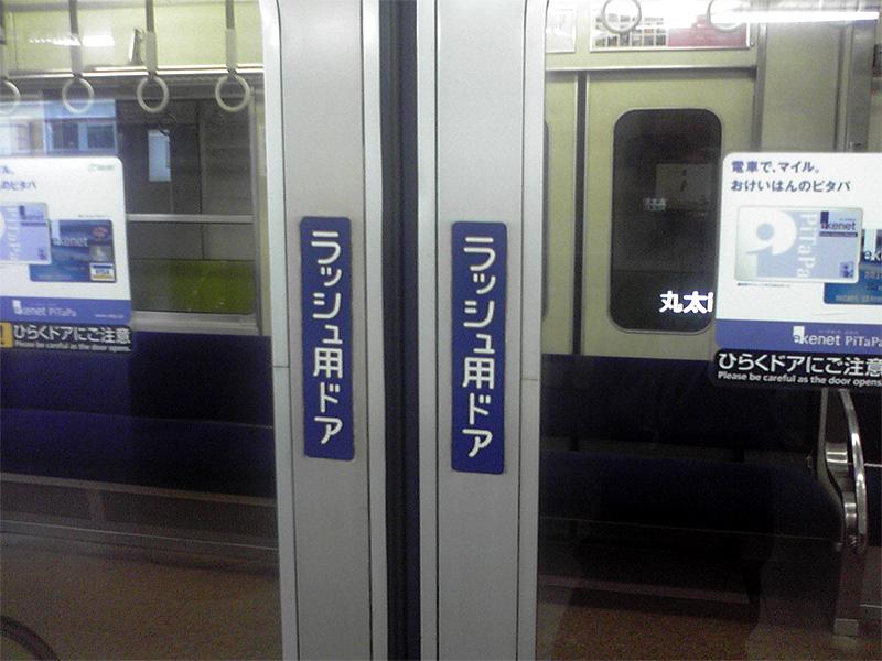20080829_01