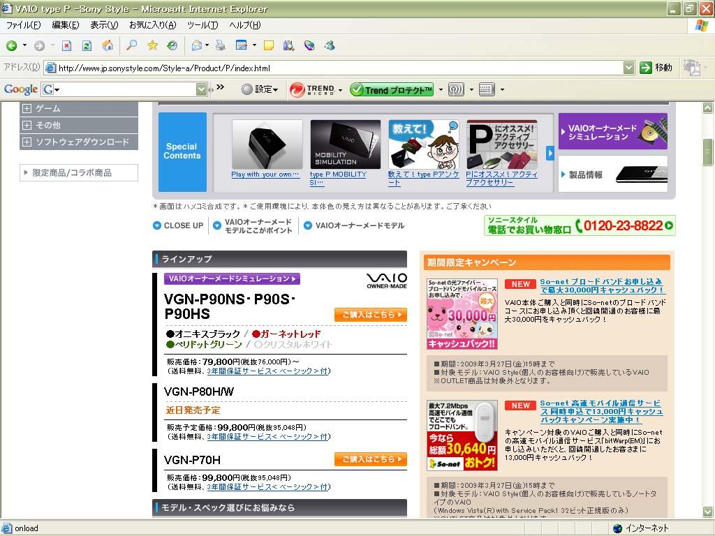 20090109_03