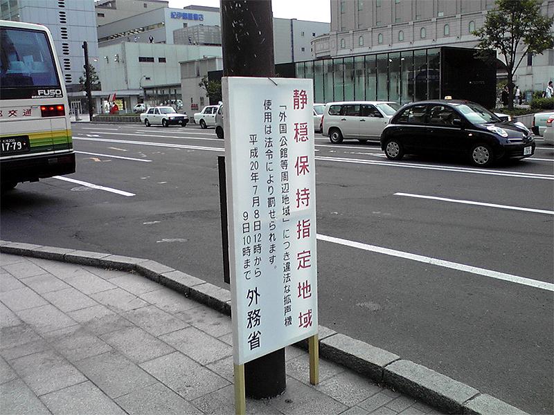 20080708_03