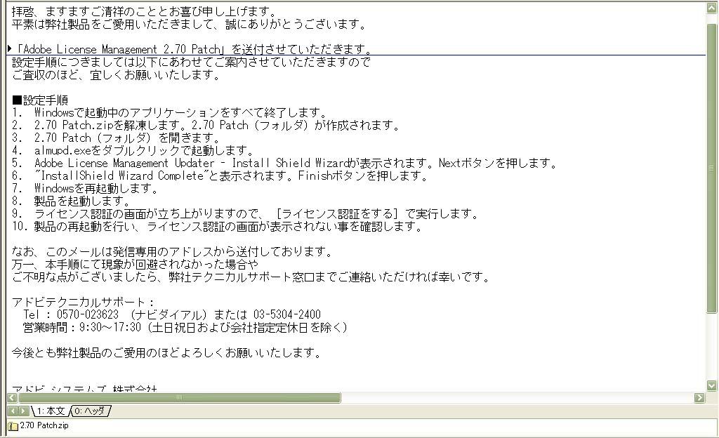 20090121_01