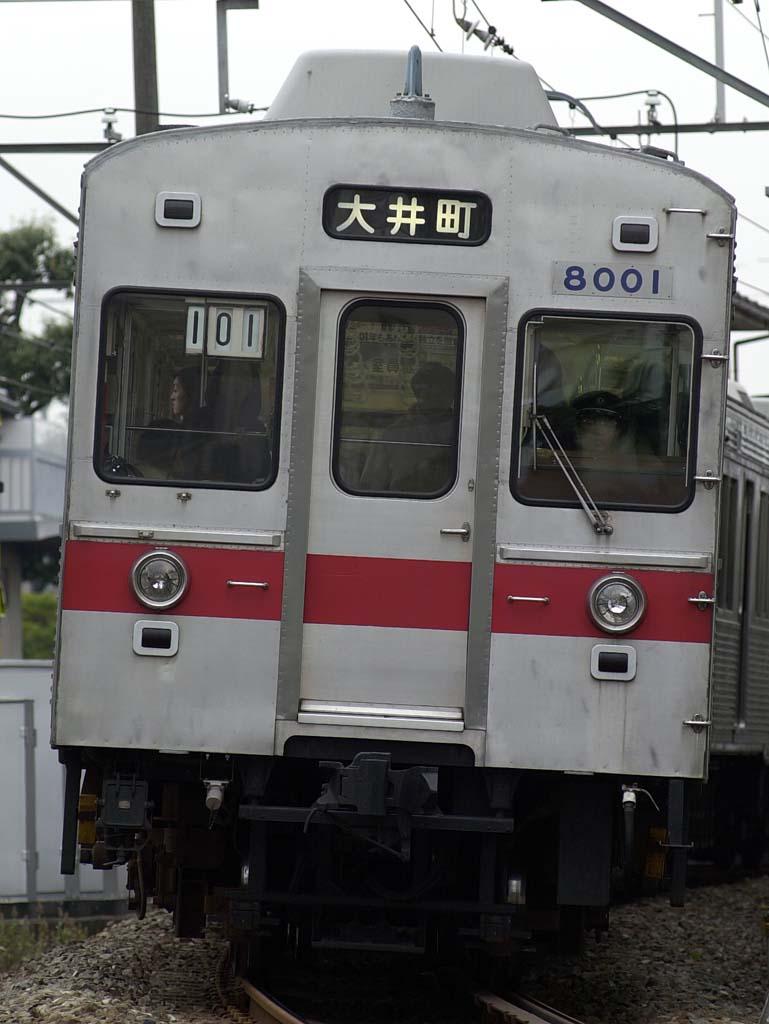 08_8001