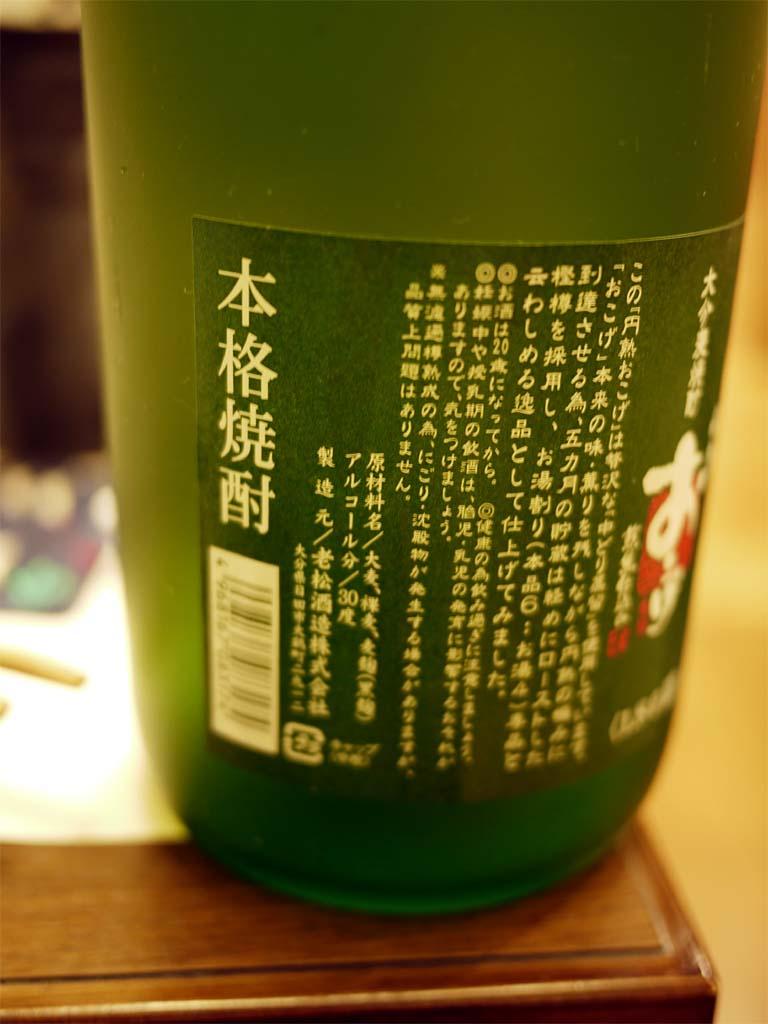 13_chintakun