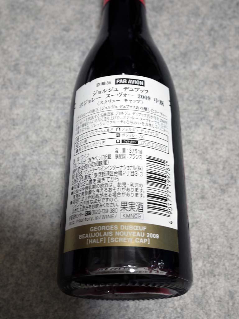 03_wine