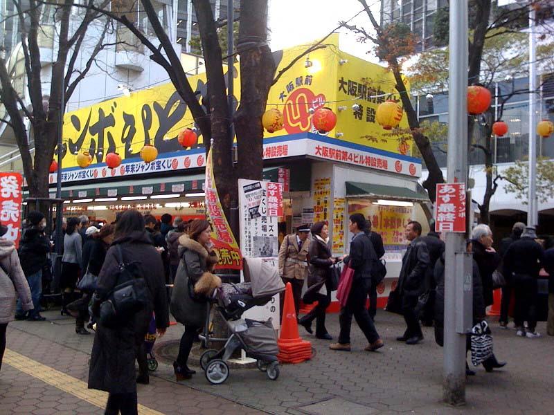 06_kuji
