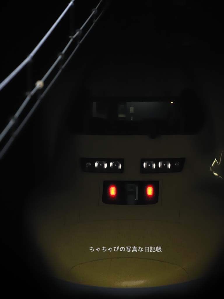03_dry