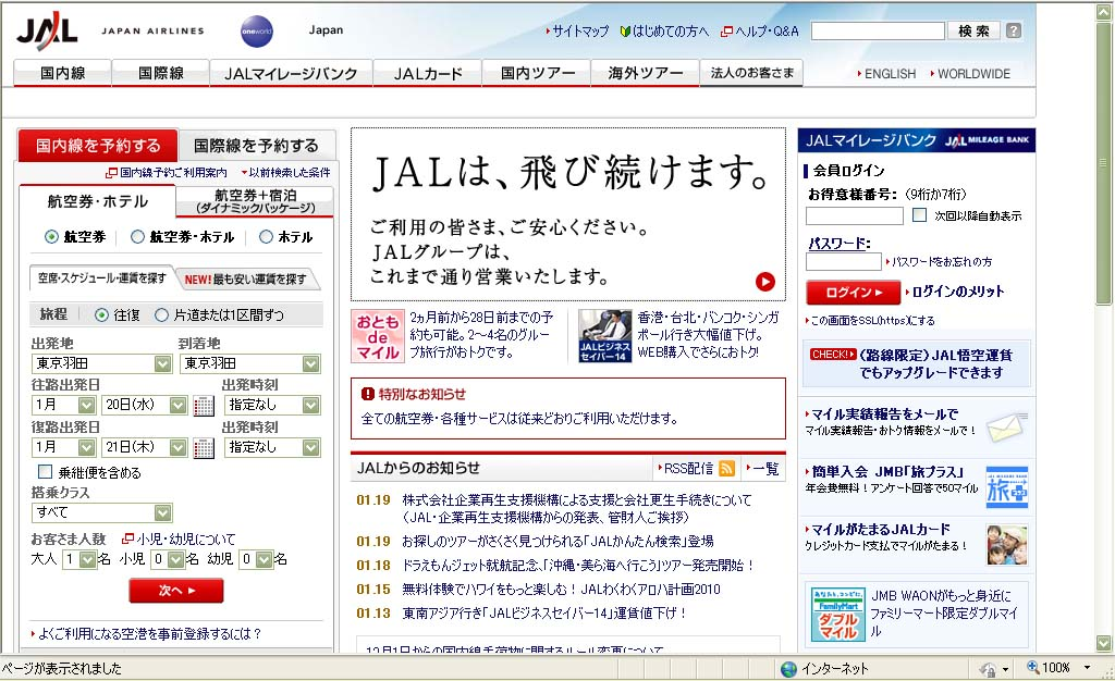 01_jal