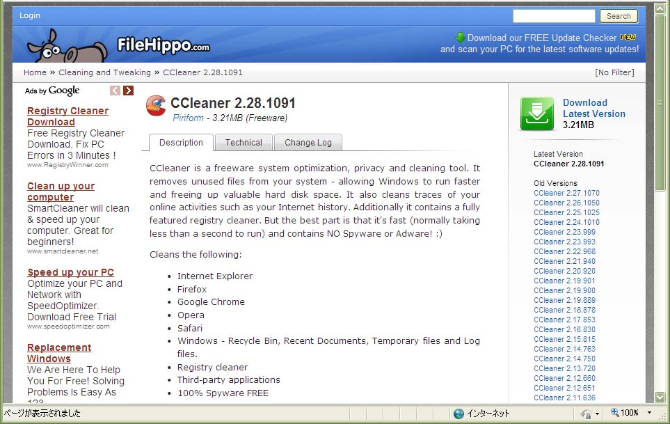 04_ccleaner