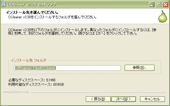 10_ccleaner