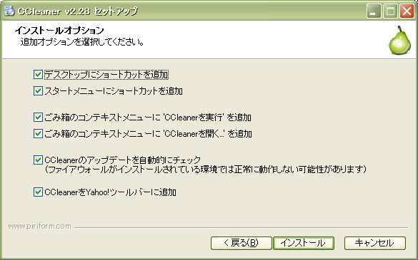 11_ccleaner