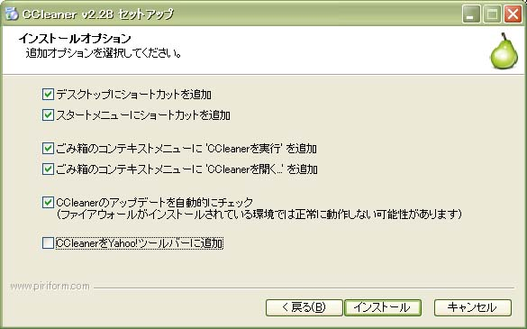 12_ccleaner