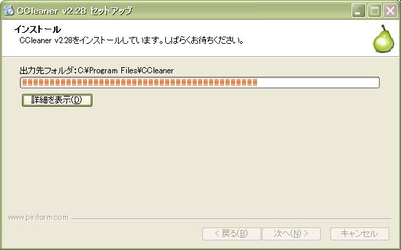 13_ccleaner