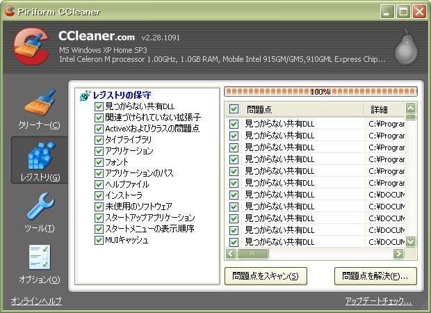 20_ccleaner