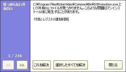 23_ccleaner