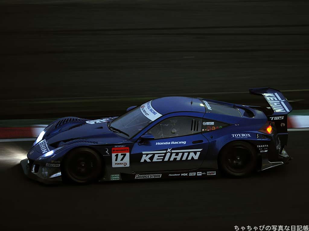GT500 #17 KEIHIN HSV-010