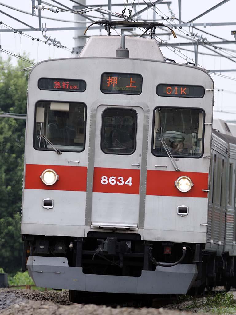 8634F