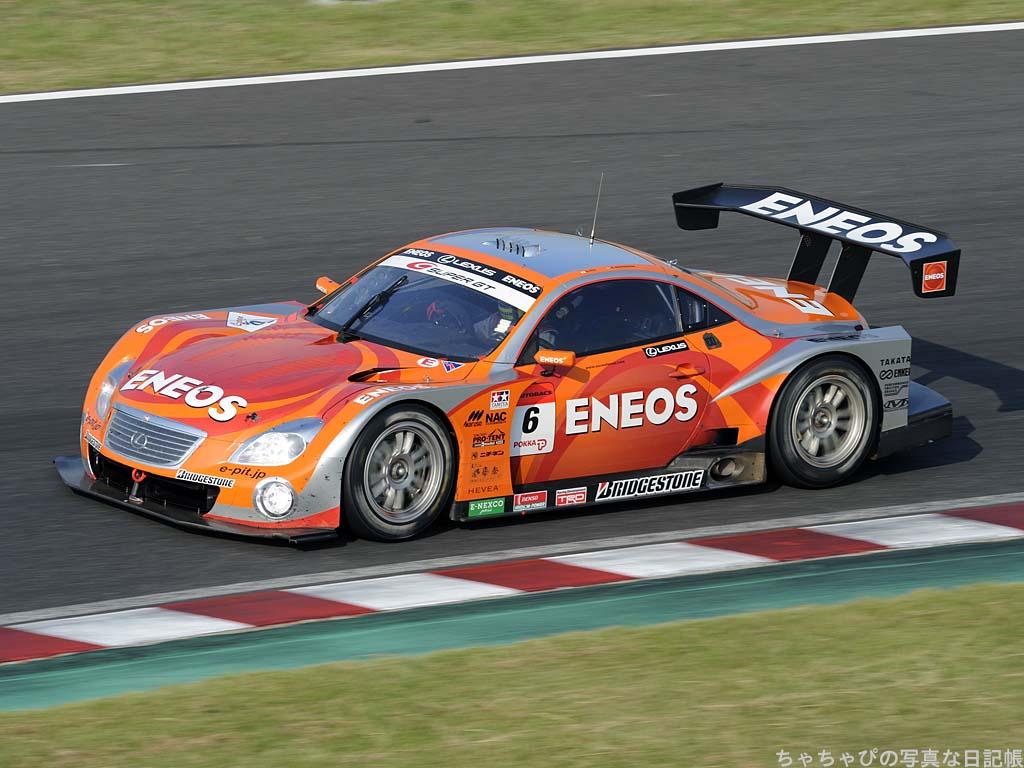 ENEOS SC430