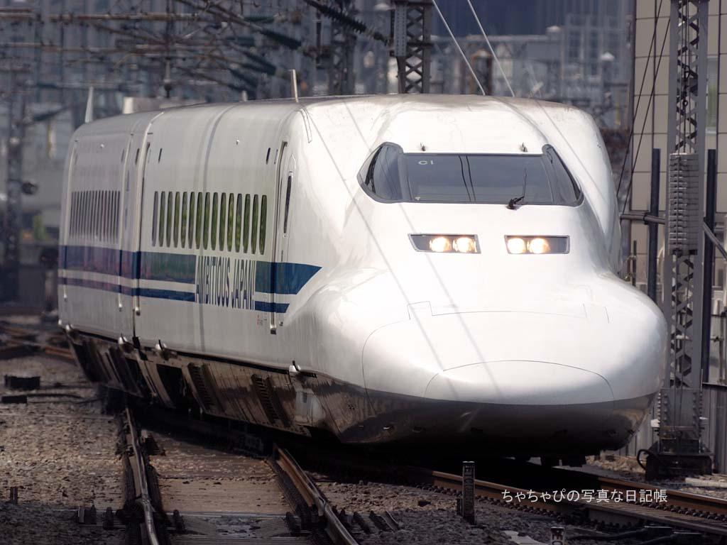 700系C1編成