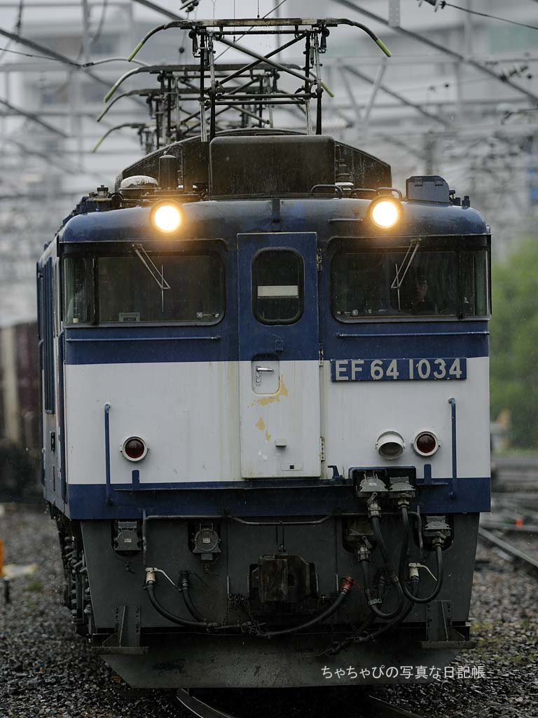 EF64 1034
