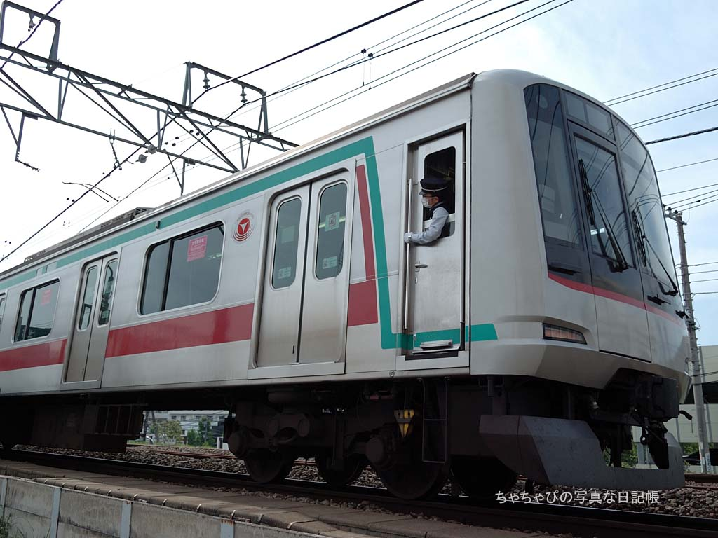 5101F