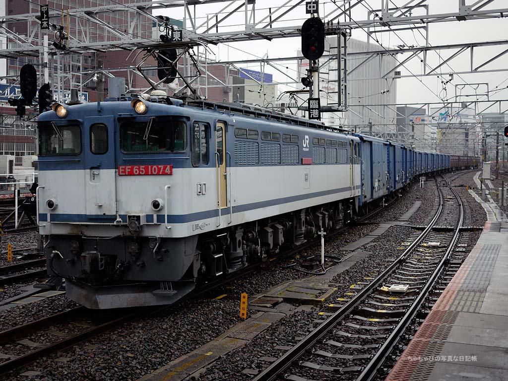 EF65 1074号