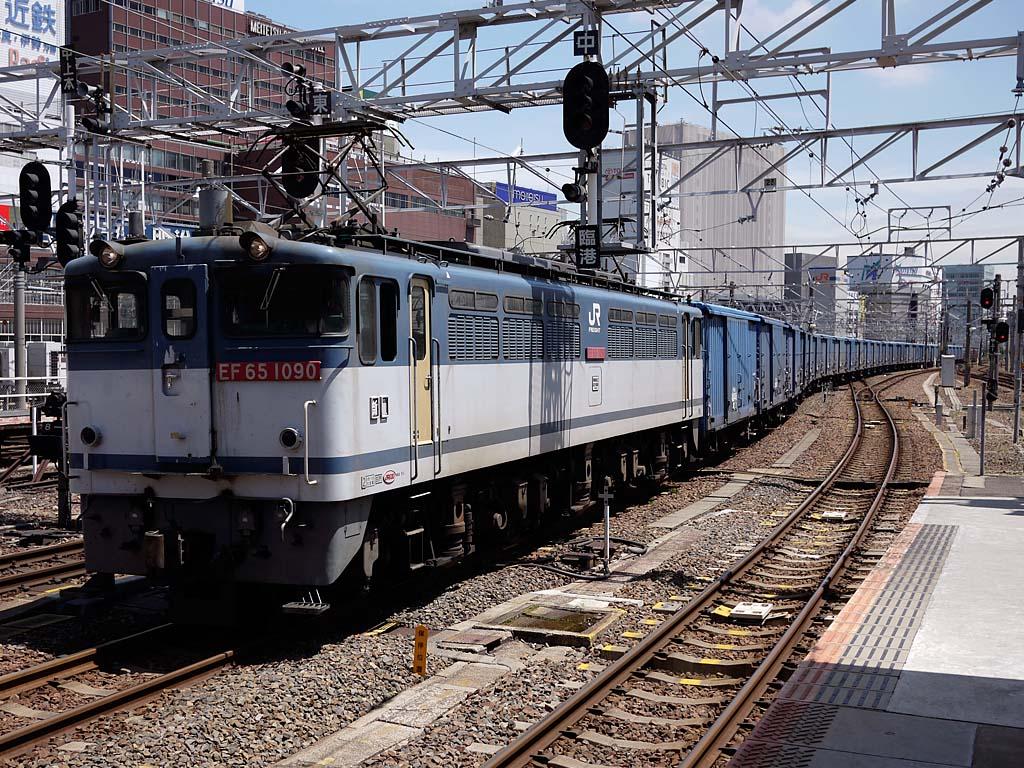 EF65 1090号