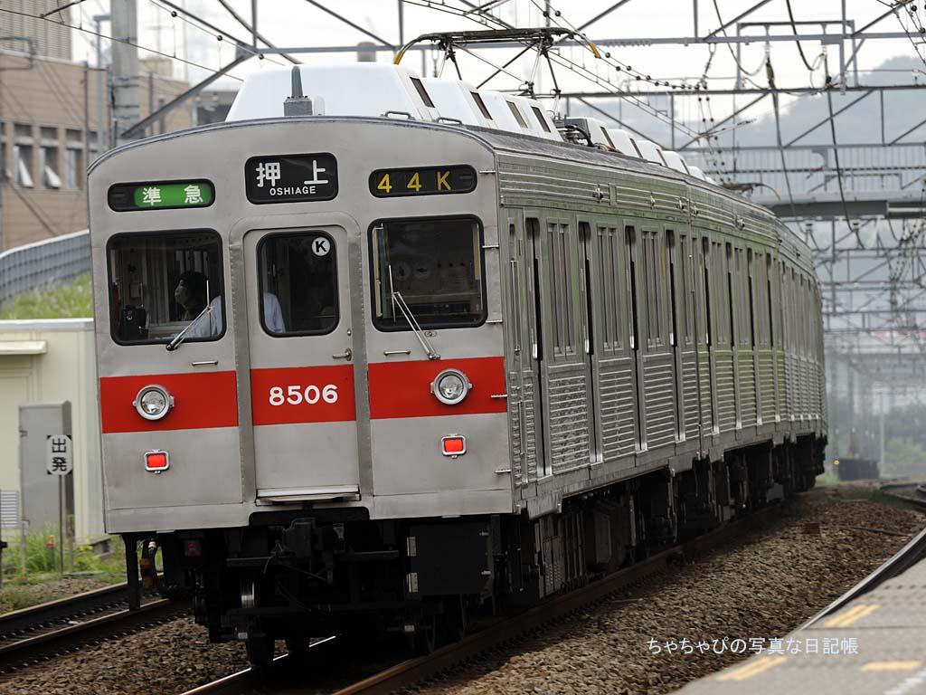 東急田園都市線8606F