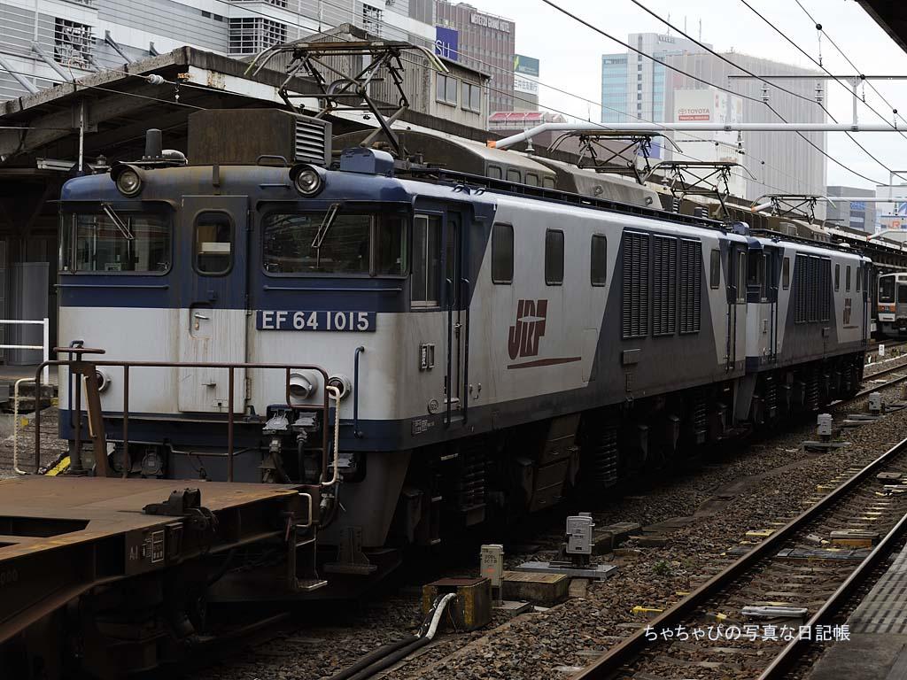 EF64 1004 + EF64 1015