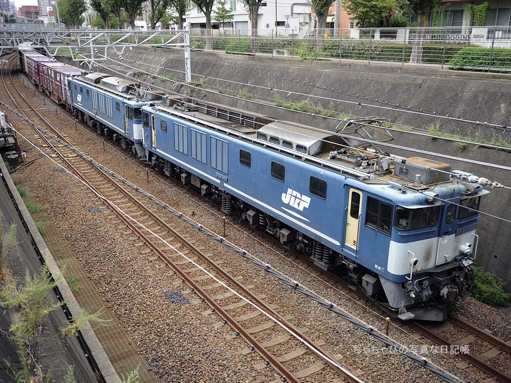 EF64 1046号