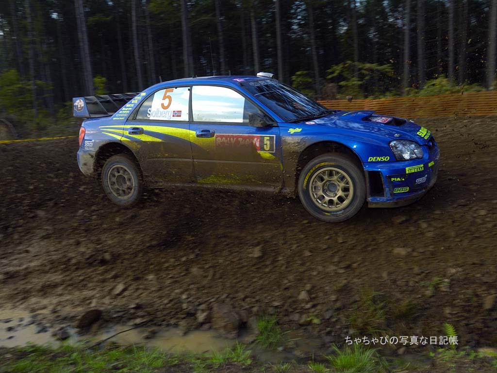 SUBARU IMPREZA WRC 2005(WRC A/8)
