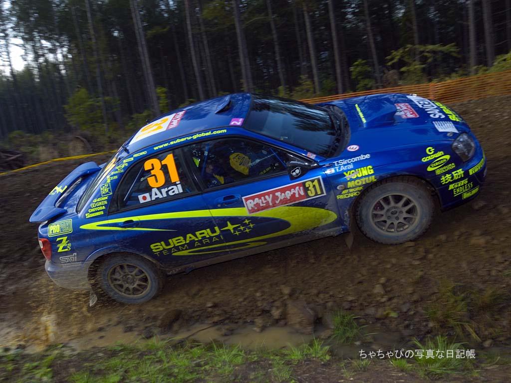 SUBARU IMPREZA WRX STI(WRC N/4)