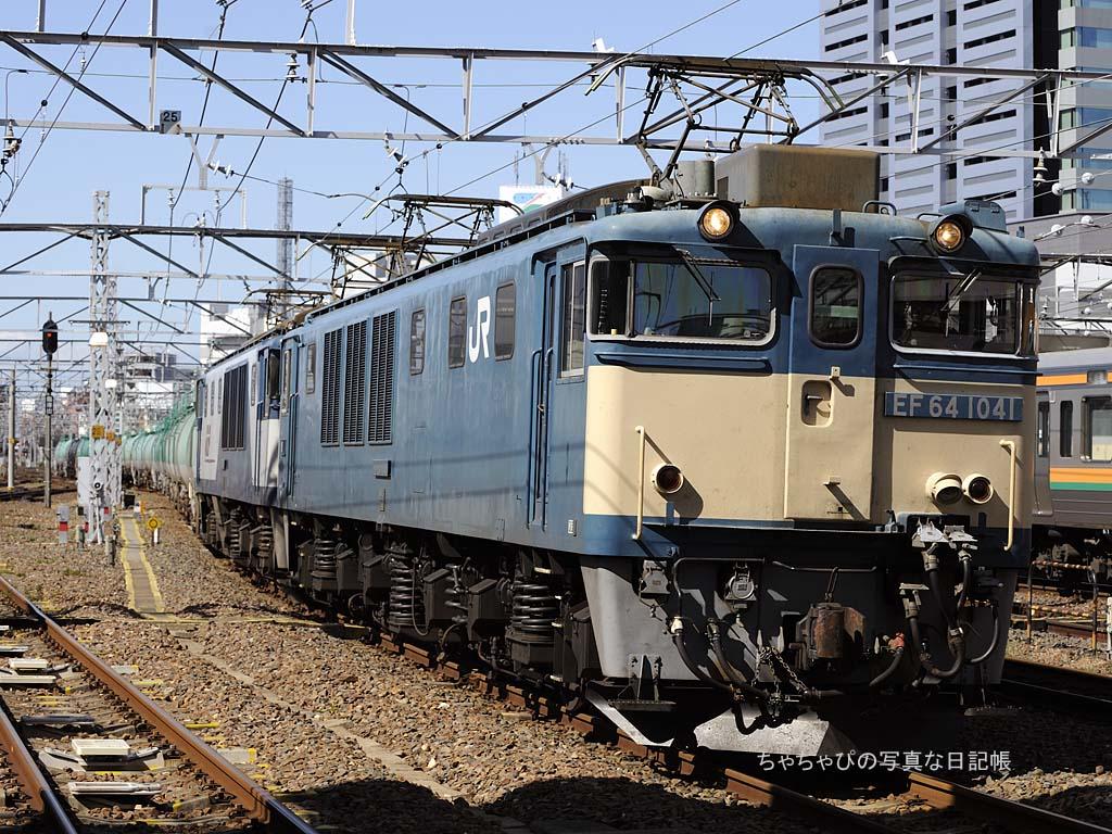 EF64 1041
