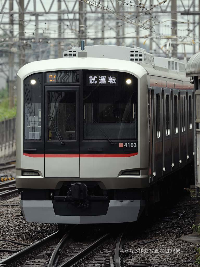 4103F試運転