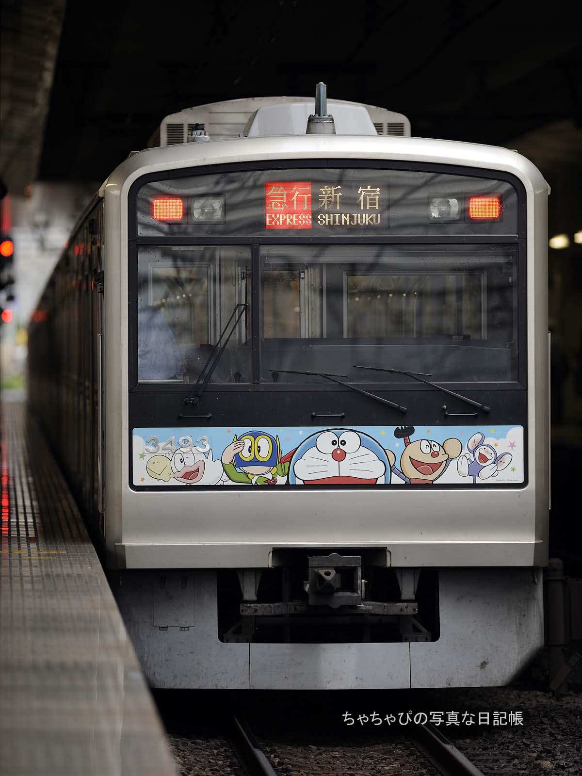 『小田急 F-Train(エフ トレイン)』