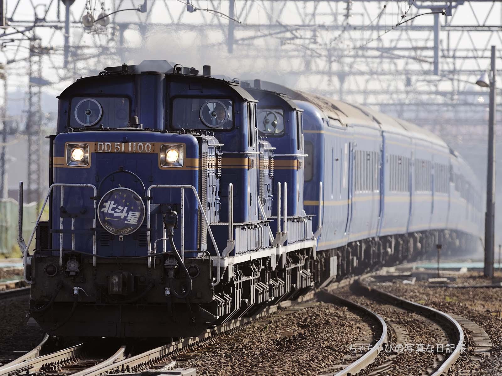 DD51 1100