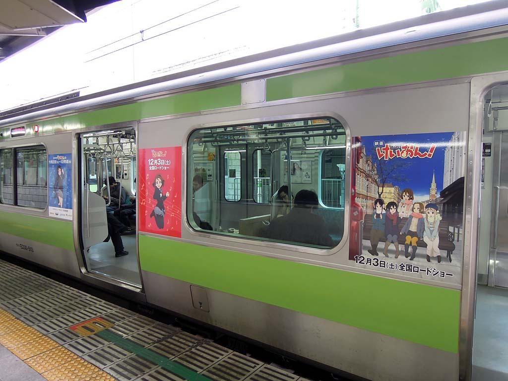 映画「けいおん!」 ラッピング電車