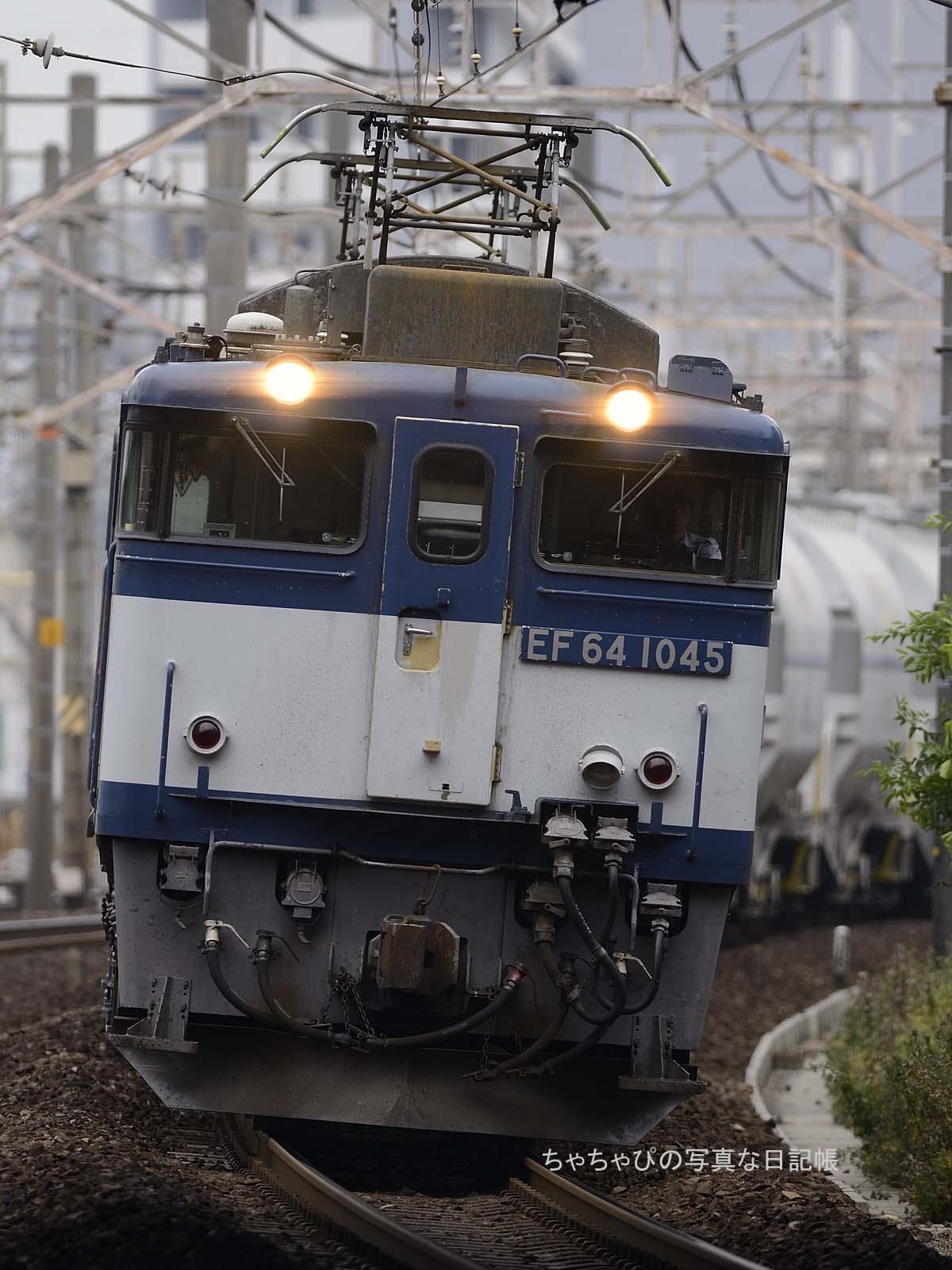 5767レ:EF64-1045
