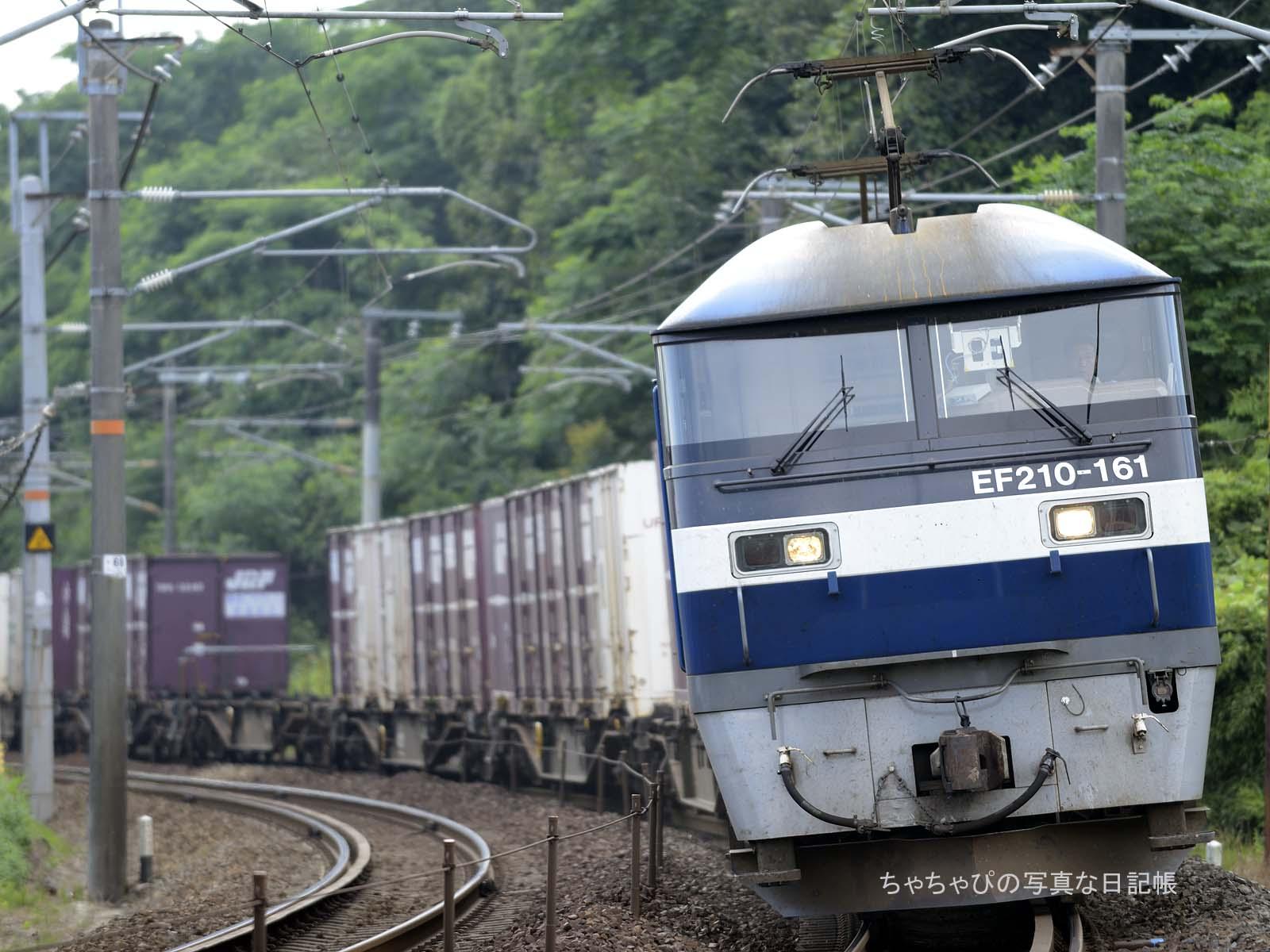 EF210-161