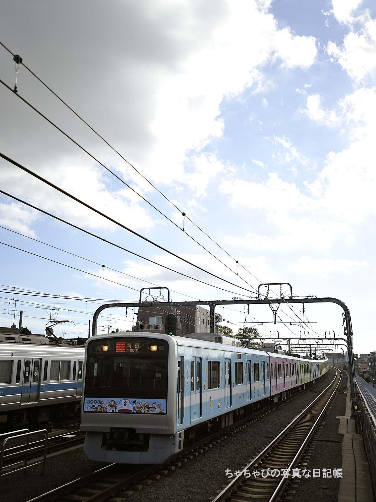 F-Train II