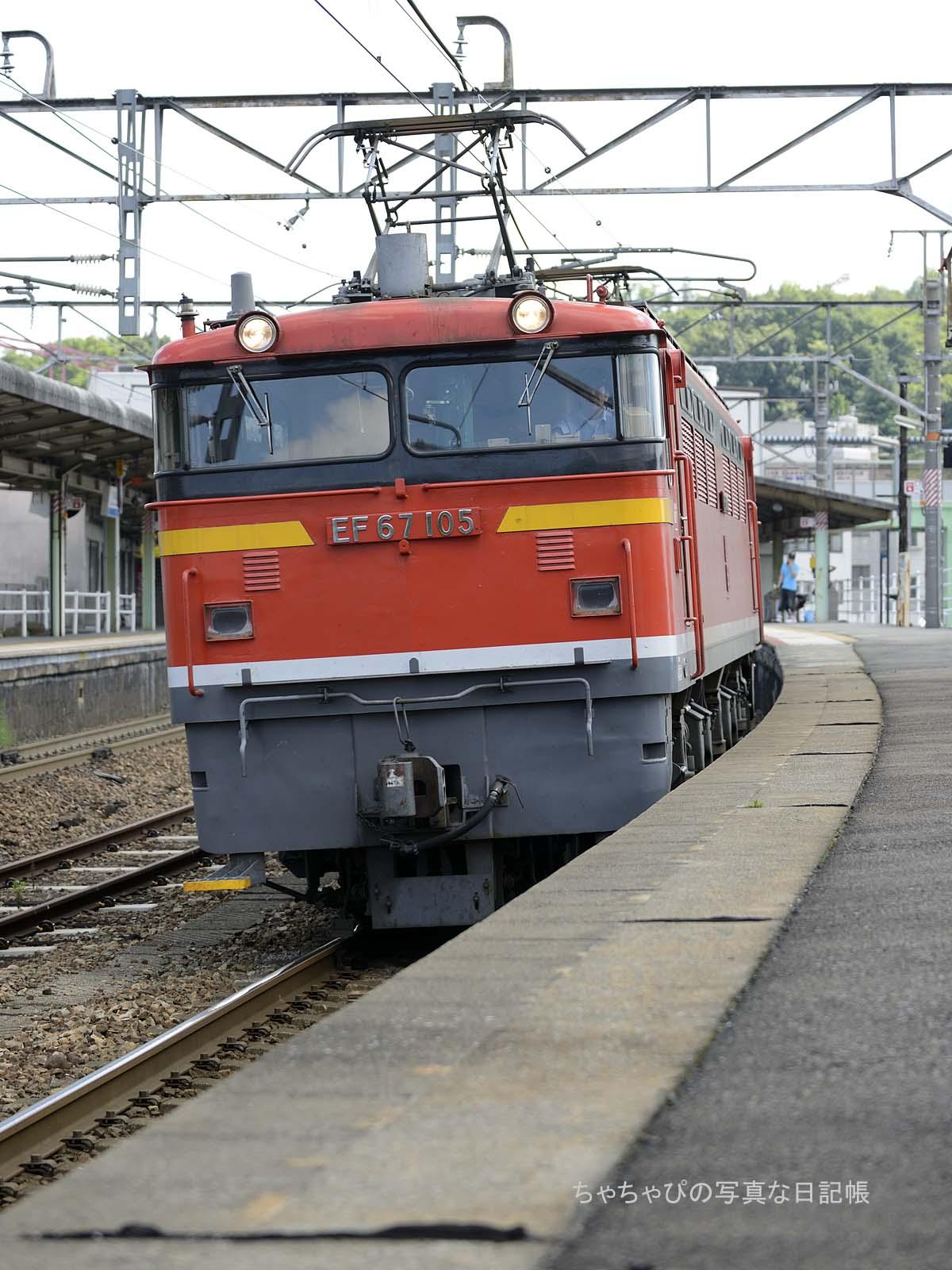 EF67-105